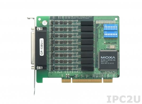 CP-138U-I-T от официального дистрибьютора MOXA.pro
